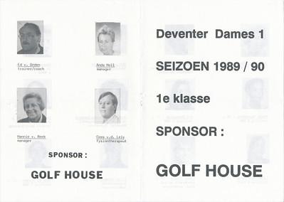 19891025 Onderschrift: zie foto Opmerking: folder Dames I, middenblad Telescoop 51 (1989-1990) 10, 25 oktober 1989