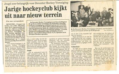 199311 artikel uit collectie Charles d' Ancona