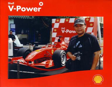 Shell Ferrari Road Show - 26th January 2008