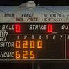 West U Nats vs Bellaire 12yo Little League