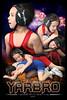 Wrestling-Thunderstruck