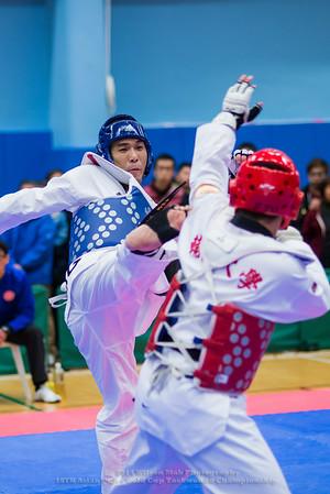 Taekwondo - 跆拳道