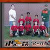 Blazers 5x7 Team