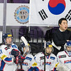 MSU W hockey V Korean National MAIN