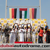 2012 Dunlop 24Hours of Dubai. 12-14 Jan, 2012