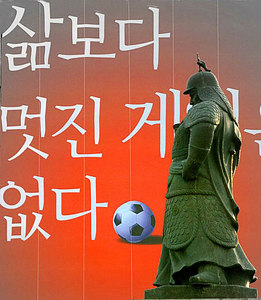 2006worldcupsignage9161_grayeffect