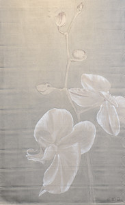 "Emily Morgan Brown  ""Orchid 2"" 66 x 22 $2,800"