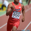Track and Field: IAAF World Youth Championships-Morning Session