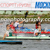 20090802-01169_Moscow