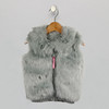 Girls Grey Vest
