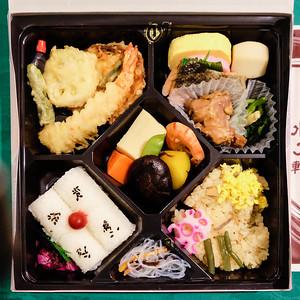 Box Lunch