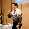 Masaru Wada