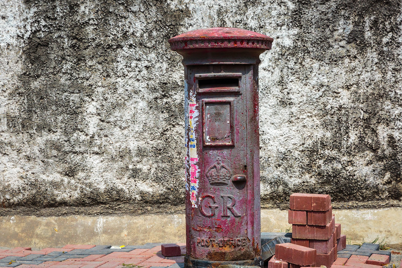Old worn post box