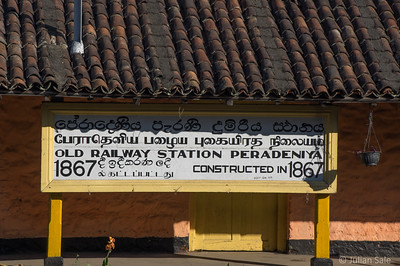The British built most of the railroads in Sri Lanka.  Hardly any new railrods have been built since they gained independence from Britain 70 years ago.  Switches, ticketing and record keeping are all still done manually.