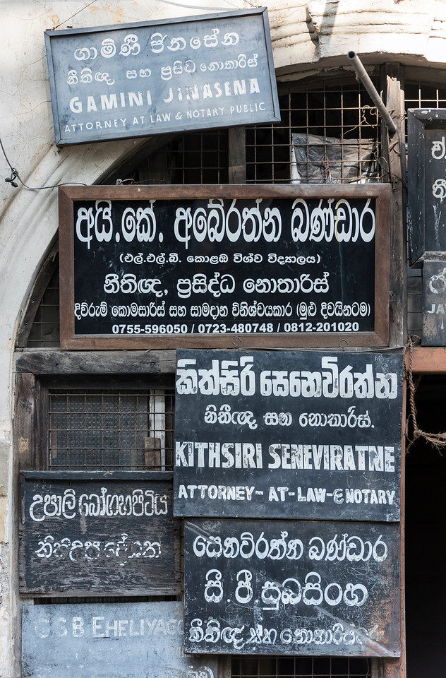 Lawyer Sign Boards