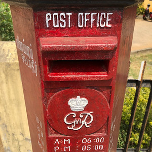 Post Office box from King George VI, Jaffna, Sri Lanka 2018