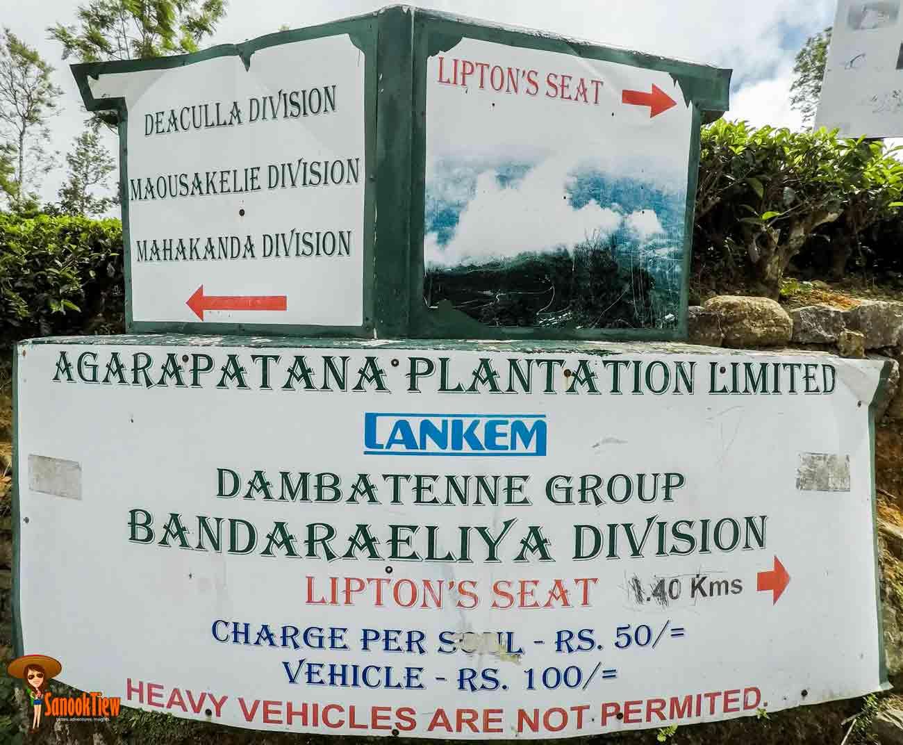 Lipton's seat ไร่ชาลิปตัน Haputale Srilanka ศรีลังกา