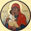 St Benedict 1003 031
