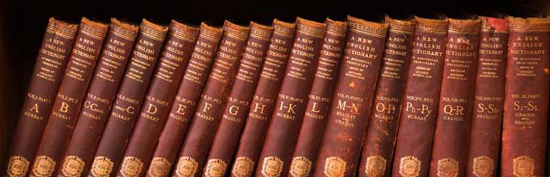 Encyclopedia in Headmaster's Study