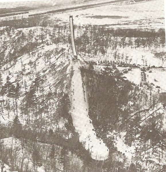 Battle Creek Ski Jump 1960's