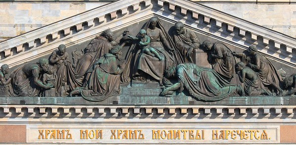 Bronze sculpture on the face of St. Isaac's Cathedral.