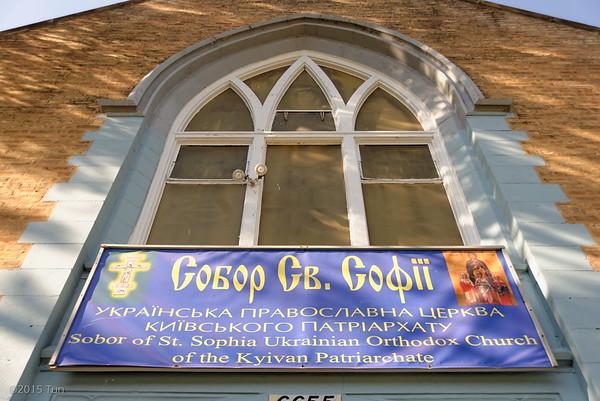 St. Sophia Altar Consecration 28 June 2015