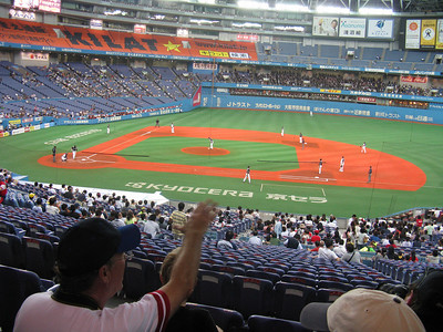 Osaka Dome - infield