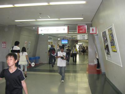 Osaka Dome - concourse