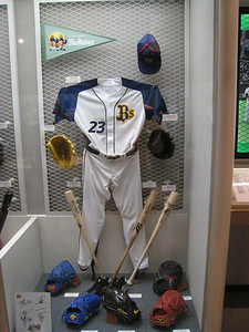 Display at the Japanese Baseball Hall of Fame at the Tokyo Dome
