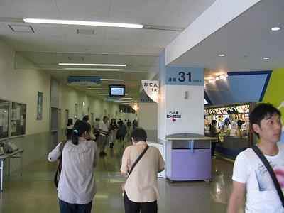 Nagoya Dome - concourse