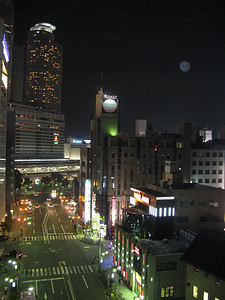 Nagoya