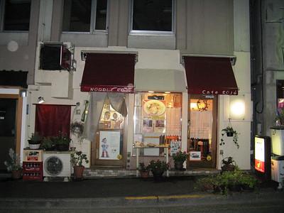 Tokyo - JapanBall Hall of Fame