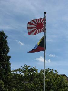 Sendai - flags
