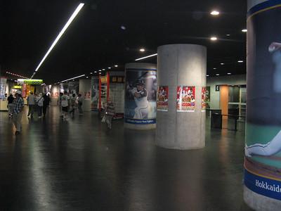Sapporo Dome - concourse