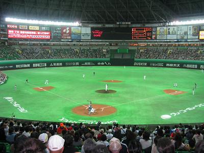 Fukuoka Yahoo Dome - field