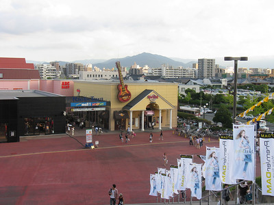 Fukuoka Yahoo Dome - view looking from the dome.  Hard Rock Cafe, think that black building is the toy store, mountains