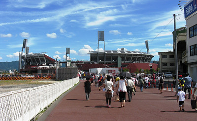 Walk to Hiroshima - Mazda Zoom Zoom Stadium