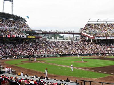 Hiroshima - Mazda Zoom Zoom Stadium - infield