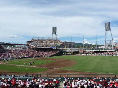 Carp - Hiroshima Stadium