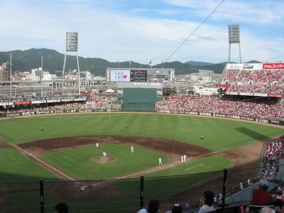 Hiroshima - Mazda Zoom Zoom Stadium - nice mountain view