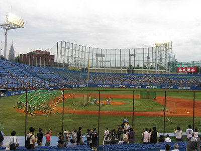 Jingu Stadium - Dual batting practice