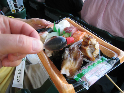 Sushi at the ballpark