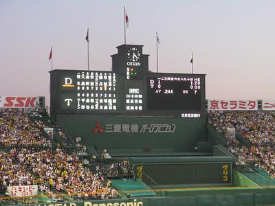 Hanshin Koshien Stadium - scoreboard