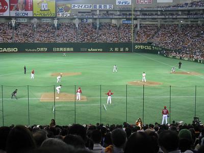 Tokyo Dome - field