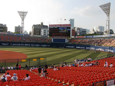 Yokohama Stadium - outfield