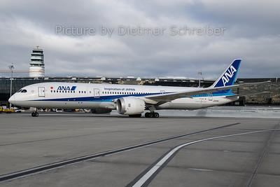 2019-12-25 JA836A Boeing 787-9 All Nippon