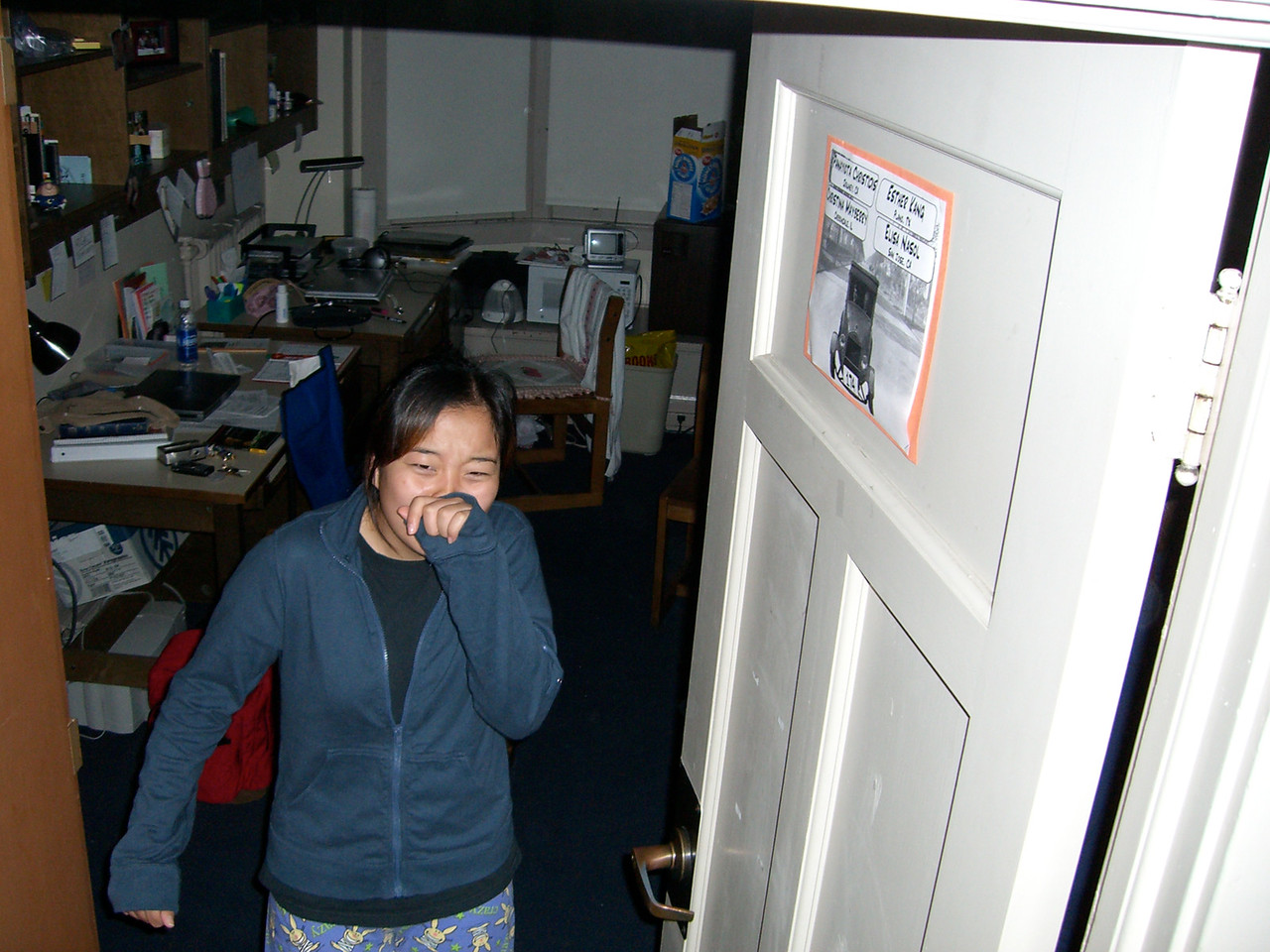 The 2nd - Esther Kang