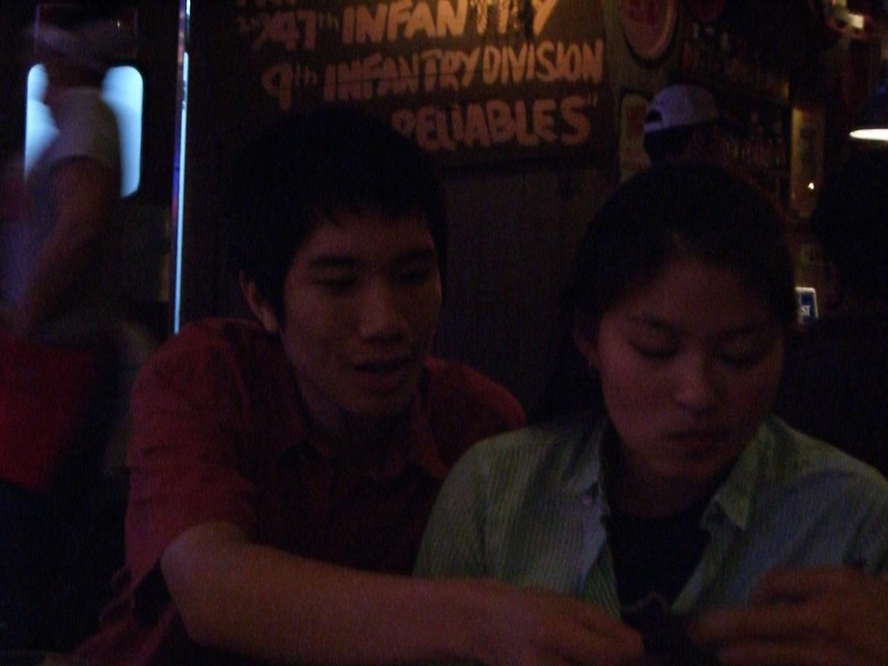 2005 11 18 Fri - Michael Lin & Jenn Kim 1