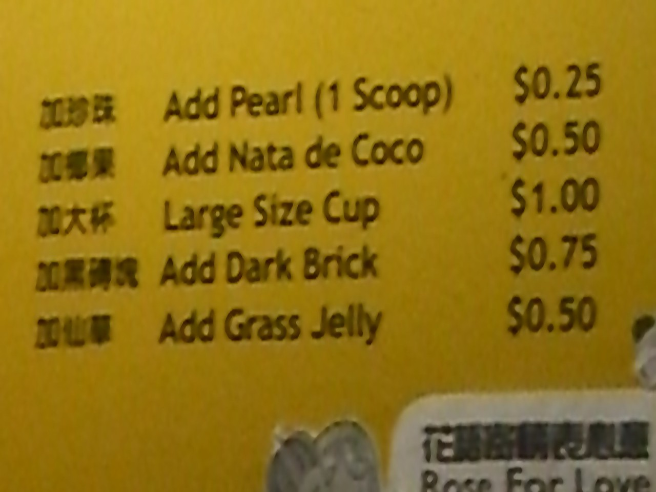 """2005 10 23 Sun - Extra cost for Poop Boba<br /> <br /> NOTE (to those that care): this photo was taken at full digital zoom, without flash, indoors at night, and FREEHAND (NO TRIPOD/MOUNTING/PROPPING!). Although it's got a lot of noise/specks, I was pretty impressed with the camera's anti-shake feature. (I used """"selective Gaussian blur"""" to smooth out some of the noise and unmask sharpen to compensate for some of the previous filter's blurring.)"""