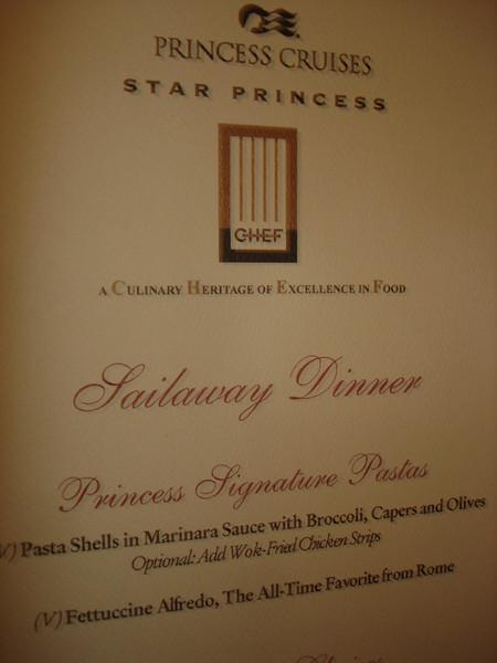 Sailaway dinner, Day 0 (embarkation)